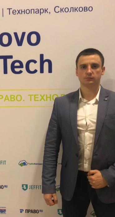 Презентация наших проектов в Сколково