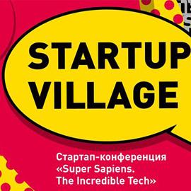 Участие в выставке StartUP Village